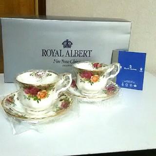 ロイヤルアルバート(ROYAL ALBERT)のROYAL ALBERT カップ&ソーサー2客(グラス/カップ)