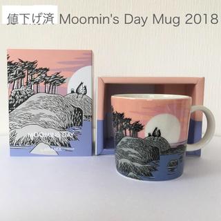 アラビア(ARABIA)のアラビアMoomin's Day Mug2018限定マグ ムーミンの日 (グラス/カップ)