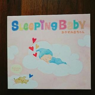 sleeping baby おやすみ赤ちゃん(オルゴールメリー/モービル)