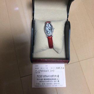 アビステ(ABISTE)の最終値下げ 新品 アビステ キラキラウオッチ(腕時計)