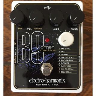 【padrazさま専用】organ machine B9(エフェクター)