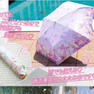 ミシェルマカロン(michellMacaron)の折りたたみ傘(傘)