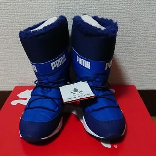 プーマ(PUMA)の新品 未使用 PUMA キッズ ブーツ 21cm プーマ スニーカー(ブーツ)