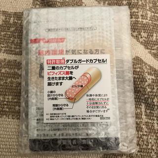 ニッシンセイフン(日清製粉)のビフィコロン (その他)