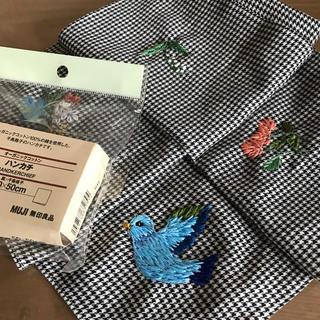 ムジルシリョウヒン(MUJI (無印良品))の無印良品 オーガニックコットン 千鳥格子 ハンカチ 50×50 手刺繍 (ハンカチ)