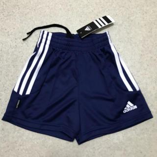 アディダス(adidas)の新品 半額! サッカー フットサル キッズ 110 ゲームパンツ 短パン(パンツ/スパッツ)
