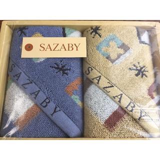 サザビー(SAZABY)の【サザビー】ハンドタオル(タオル/バス用品)