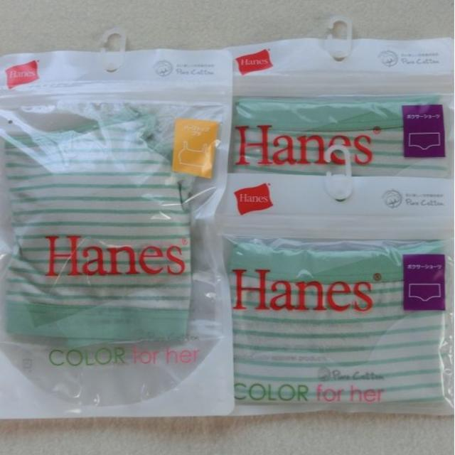 Hanes(ヘインズ)のHanesボーダーハーフトップ+ボクサーショーツ2枚  緑675【LL】0571 レディースの下着/アンダーウェア(ブラ&ショーツセット)の商品写真