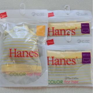 ヘインズ(Hanes)のHanesボーダーハーフトップ+ボクサーショーツ2  檸檬723【LL】0571(ブラ&ショーツセット)