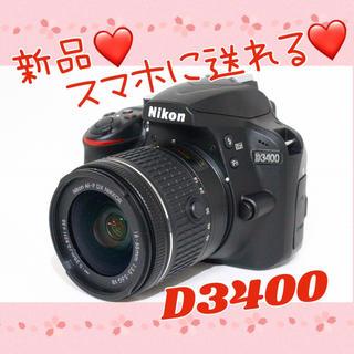 ニコン(Nikon)のピッカピカの新品❤️黒❤️スマホ自動転送❤️Nikon D3400 レンズキット(デジタル一眼)