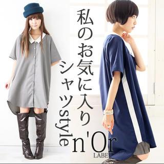 n'Or☆シャツワンピ《ネイビー》
