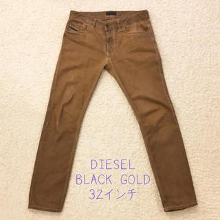 ブラックゴールド(BLACK GOLD)のDIESEL BLACK GOLD☆ ブラウンデニム EXCESS-NP(デニム/ジーンズ)
