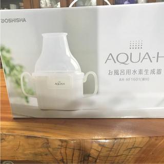 お風呂用水素生成器 DOSHISHA