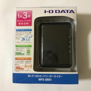 アイオーデータ(IODATA)の★ SDカードリーダー ライター(その他)