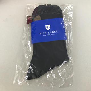 バーバリーブルーレーベル(BURBERRY BLUE LABEL)のブルーレーベル 靴下(ソックス)