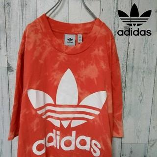 アディダス(adidas)のadidas タイダイ柄 ビッグTシャツ(Tシャツ/カットソー(半袖/袖なし))