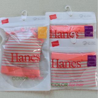 ヘインズ(Hanes)のHanesボーダーハーフトップ+ボクサーショーツ2枚  桃830【L】0571(ブラ&ショーツセット)