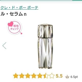 クレドポーボーテ(クレ・ド・ポー ボーテ)のクレ・ド・ポーボーテ 美容液(ブースター/導入液)