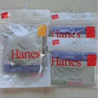 Hanes 無地ハーフトップ+ショーツ2枚 グレー【M】0571(ブラ&ショーツセット)