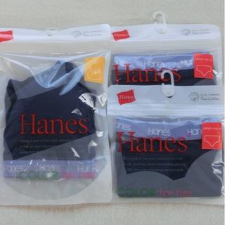 ヘインズ(Hanes)の Hanes 無地ハーフトップ+ショーツ2枚 青【L】0571(ブラ&ショーツセット)