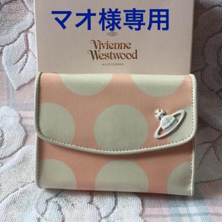 ヴィヴィアンウエストウッド(Vivienne Westwood)のマオ様専用 未使用 ヴィヴィアン ウエストウッド お財布(財布)