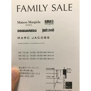 マルタンマルジェラ(Maison Martin Margiela)のマルジェラ ファミリーセール マークジェイコブス(ショッピング)