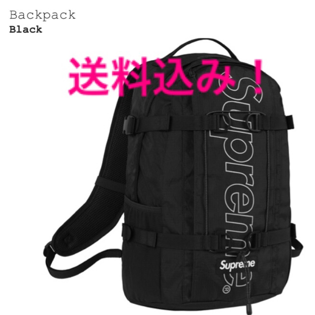 Supreme(シュプリーム)のsupreme backpack メンズのバッグ(バッグパック/リュック)の商品写真