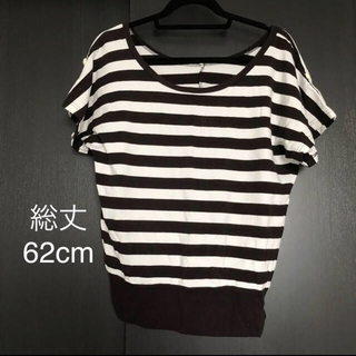 シマムラ(しまむら)のオフショルダー ボーダートップス(Tシャツ(半袖/袖なし))