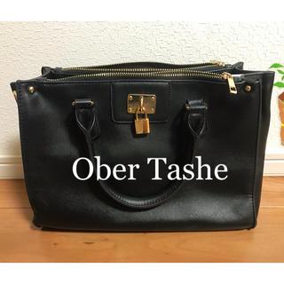 オーバータッシェ(Ober Tashe)の☆Ober Tashe☆オーバータッシェ  2wayショルダーバッグ(ショルダーバッグ)
