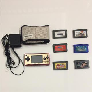 ゲームボーイアドバンス(ゲームボーイアドバンス)のヒルマ様専用 ゲームボーイ ミクロ カセットセット(携帯用ゲーム機本体)