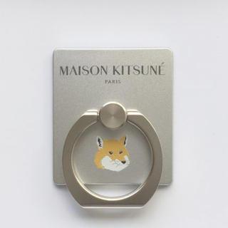 メゾンキツネ(MAISON KITSUNE')の【未使用】希少価値 メゾンキツネ iring アイリング(その他)