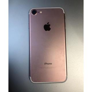 アイフォーン(iPhone)の【美品完動品】iPhone7 128GB SIMフリー ローズゴールド(スマートフォン本体)