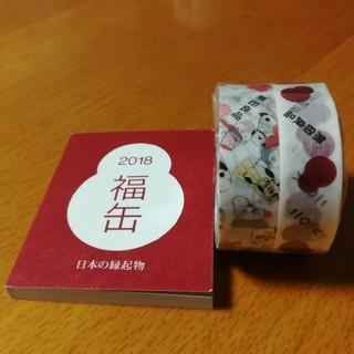 ムジルシリョウヒン(MUJI (無印良品))の無印良品☆マスキングテープ(テープ/マスキングテープ)