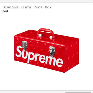 シュプリーム(Supreme)の18aw supreme tool box 工具箱(ケース/ボックス)