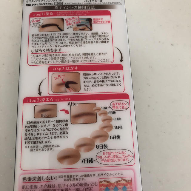 K-Palette(ケーパレット)のえのぐ様専用 コスメ/美容のベースメイク/化粧品(その他)の商品写真