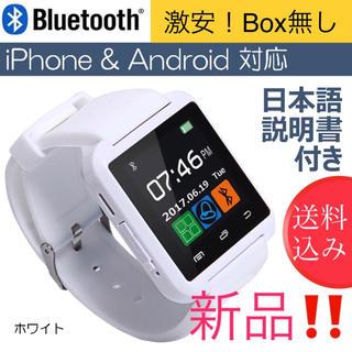 スマートウォッチ 新品 スマホ スマート腕時計 アップル風(腕時計(デジタル))