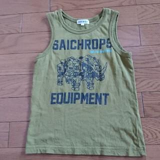 シューラルー(SHOO・LA・RUE)のシューラルー タンクトップ 120(Tシャツ/カットソー)