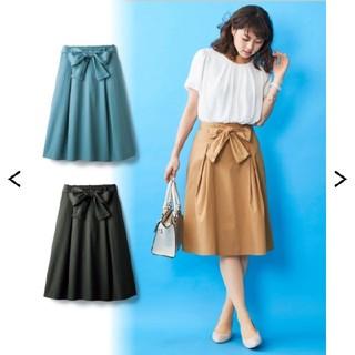 ニッセン(ニッセン)のnissen 黒フォーマルにも リボンスカート(ひざ丈スカート)