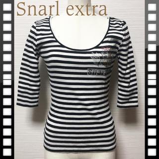 スナールエクストラ(Snarl extra)の【t039】Snarl extra スナールエクストラ ボーダー 七分袖(Tシャツ(長袖/七分))