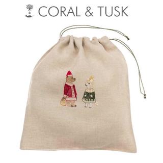 アッシュペーフランス(H.P.FRANCE)のCORAL&TUSK  クマとイヌの巾着(ポーチ)