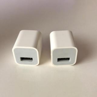 アイフォーン(iPhone)のiPhone  純正 アダプタ 2個セット(変圧器/アダプター)