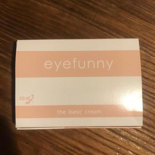 アイファニー(EYEFUNNY)のeyefunny (サンプル/トライアルキット)