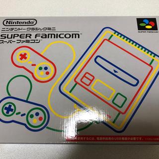 スーパーファミコン(スーパーファミコン)のスーパーファミコン ニンテンドークラシックミニ 新品(家庭用ゲーム本体)