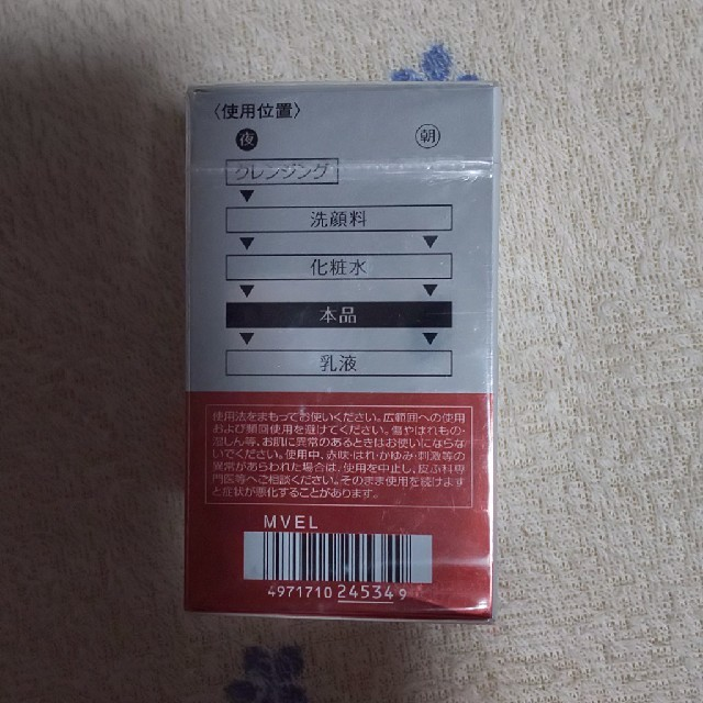 ASTABLANC(アスタブラン)のKOSE アスタブラン レボリューションホワイト(美白美容液)レフィル コスメ/美容のスキンケア/基礎化粧品(美容液)の商品写真