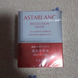 アスタブラン(ASTABLANC)のKOSE アスタブラン レボリューションホワイト(美白美容液)レフィル(美容液)