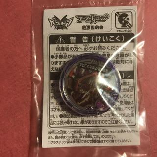 タカラトミー(Takara Tomy)のパズドラクロス アーマードロップ 深淵の龍アポカリプスx(その他)