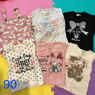 シマムラ(しまむら)の90裏起毛6点セット(Tシャツ/カットソー)