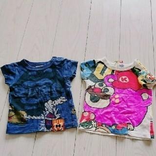 ジャム(JAM)のJAM☆Tシャツセット(Tシャツ)