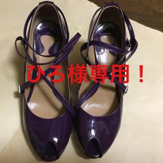 クロエ(Chloe)のひろ様専用 クロエ オープントゥ パンプス パープル 紫 小さいサイズ  (ハイヒール/パンプス)