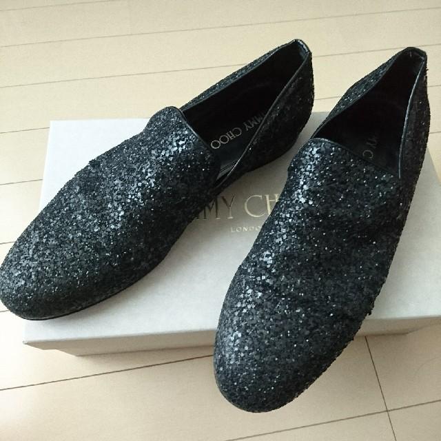 靴 ジミー チュウ
